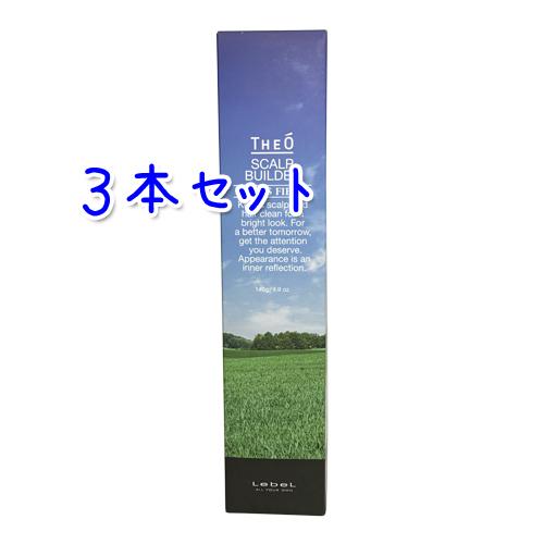 ルベル ジオ スキャルプビルダー 140g×3本セット (育毛剤) (医薬部外品)