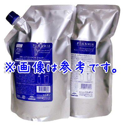 ミルボン プラーミアヘアセラム 選べる(F or M) シャンプー 1000ml + トリートメント 1000g セット (詰替用)