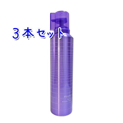 セールSALE%OFF ミルボン 低廉 プラーミア リファイニング 320g×3本セット マイクロムース