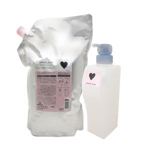 ミルボン ジェミールフラン シャンプー H 1000ml (詰替用) + 空ボトル(500mlサイズ) セット