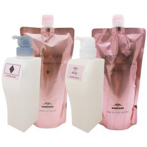【空ボトル付】ミルボン ジェミールフラン 選べる シャンプー 400ml + トリートメント 400g セット (詰替用)