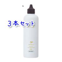 アブリーゼ ナチュラルオーガニック ヘアエマルジョン EX 150ml × 3本セット (洗い流さないトリートメント)