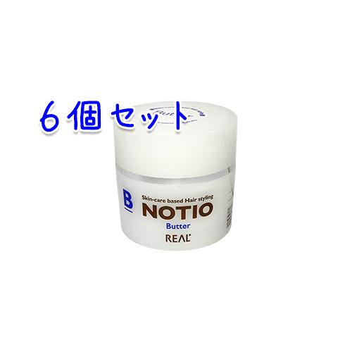 リアル化学 驚きの値段 ノティオ NOTIO バター 乾燥毛 授与 乾燥肌用 45g×6個セット B