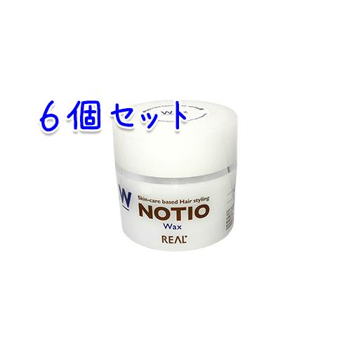 リアル化学 ノティオ NOTIO 全品送料無料 ワックス 大放出セール 乾燥毛 乾燥肌用 45g×6個セット W