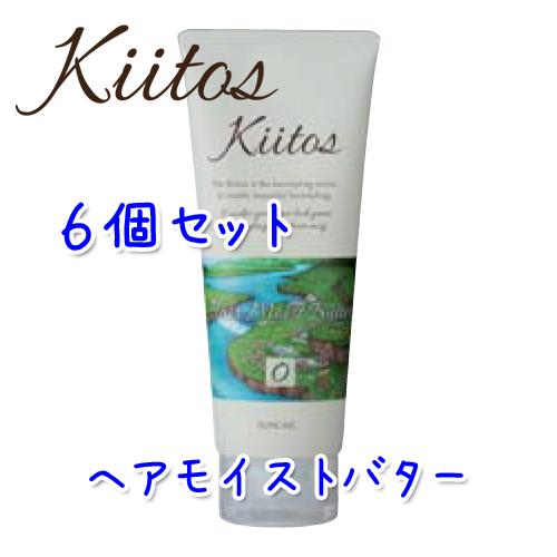 サンコール キートス ヘアモイストバター 200g × 6個セット