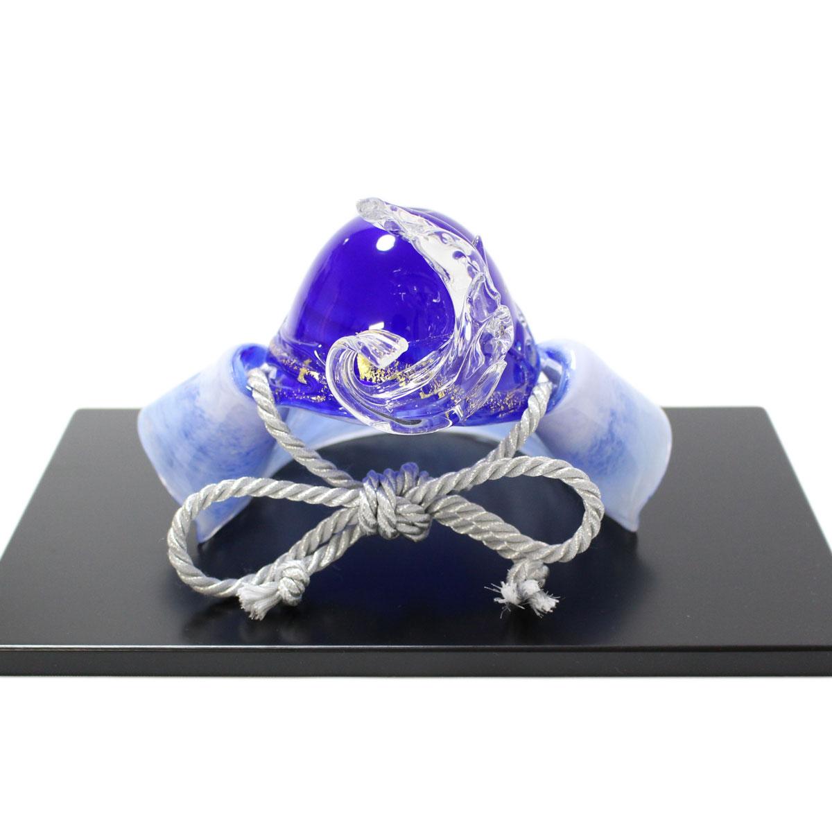 ガラスの兜 漣(さざなみ) SAIZOU GLASS LABO 可児友紀 ハンドメイド ガラスアート 兜飾り 五月人形 端午の節句 初節句 オブジェ おしゃれ コンパクト ギフト