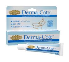 ニキビ跡のケアに肌を保護する ダーマコート☆ 大好評です 安心の実績 高価 買取 強化中