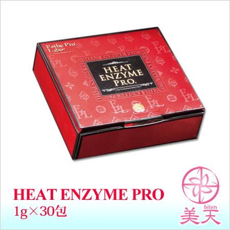 4箱セットEsthe Pro Labo エステプロ ラボ ヒートエンザイムプロ30g(1g×30包) エステプロラボ