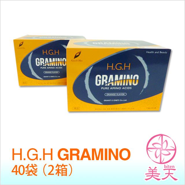 送料無料☆グラントイーワンズ HGH GRAMINO エイチ・ジー・エイチ グラミノ 40袋×2箱
