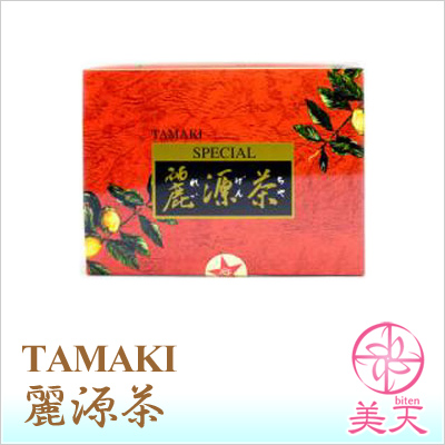 TAMAKI 玉樹( タマキ ) 麗源茶(れいげんちゃ)225g (5g×45袋)