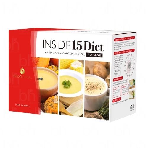 INSIDE 15Diet メソシューティカル インサイド 15ダイエット ポタージュ 15袋入り