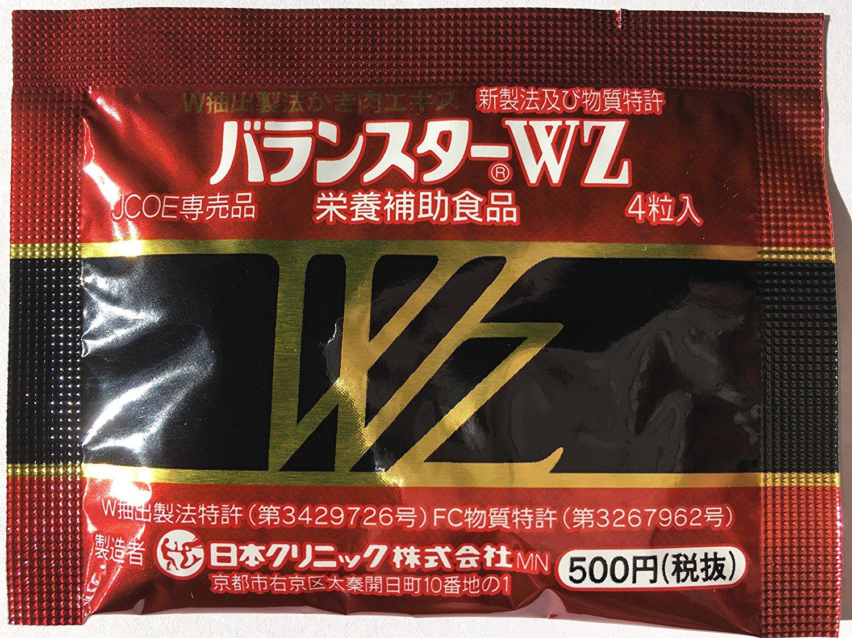 携帯用(箱なし)(4粒×120袋)日本クリニック バランスターWZ 480粒2022年以降の賞味期限です