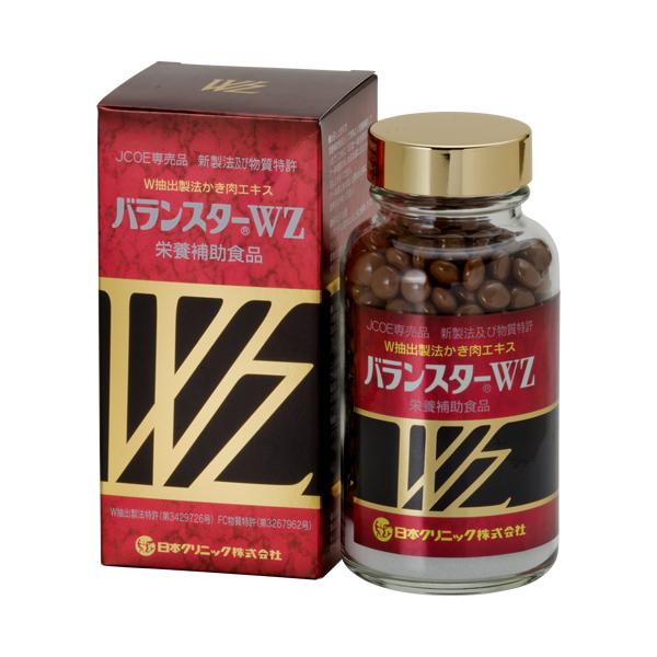 日本クリニック バランスターWZ 480粒 480粒 2020年以降の賞味期限です (沖縄・離島別途送料500円加算されます)シリアルなしです, みちのく岩手のワイン屋 竹澤:c589b96b --- officewill.xsrv.jp