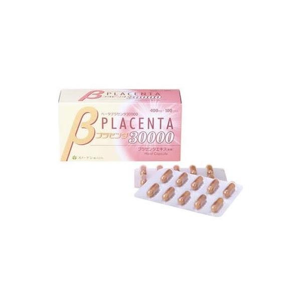 《5500円以上送料無料》 『スノーデン  βプラセンタ30000 100カプセル』国産豚プラセンタから抽出したプラセンタエキスを使用 JHFA認定健康食品