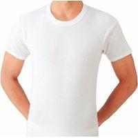 メーカー希望小売価格¥1058の品が ¥998と安!2枚組グンゼ・やわらか丸首半袖シャツ