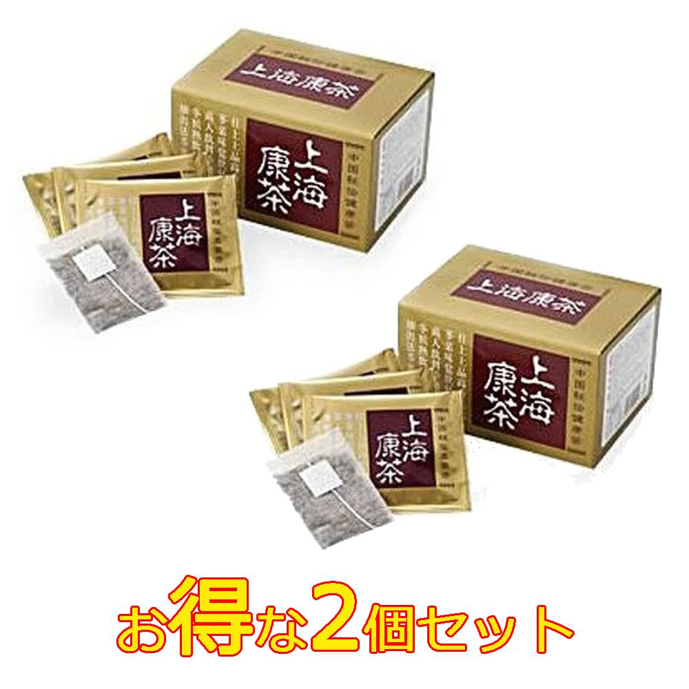 特別企画送料無料 上海康茶 25%OFF 90g 3g 30包入 中国秘伝健康茶 誕生日 お祝い 2個で¥5150と超安