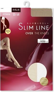 ATSUGI_スリムラインひざ上丈ストッキング同色3枚で¥1050と安!(こちらの商品は取り寄せとなりますのでお届け迄に約7日程度かかります。)