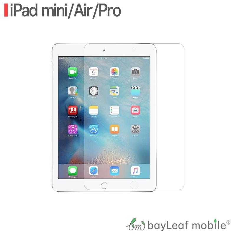 iPad Pro9.7 Air Air2 iPad mini 1 2 3 4ガラスフィルム iPad Air1 2 mini1 2 3 iPad2 3 4 iPad pro 2017 アイパッド フィルム ガラスフィルム 液晶保護フィルム クリア シート 硬度9H 飛散防止 簡単 貼り付け