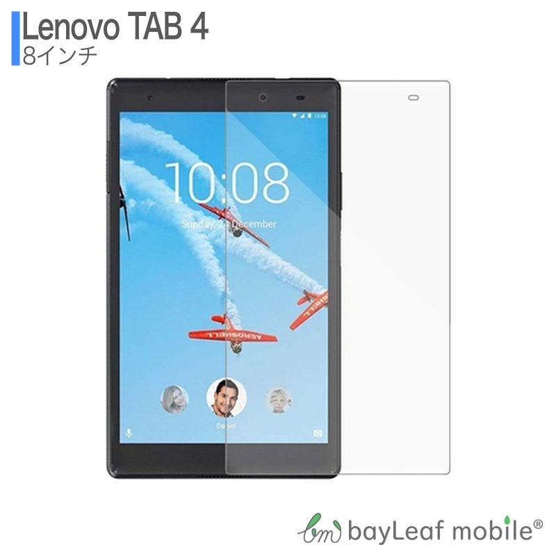Lenovo TAB4 8インチ フィルム ガラスフィルム 液晶保護フィルム 貼り付け お気に入り 飛散防止 クリア シート 簡単 豪華な 硬度9H
