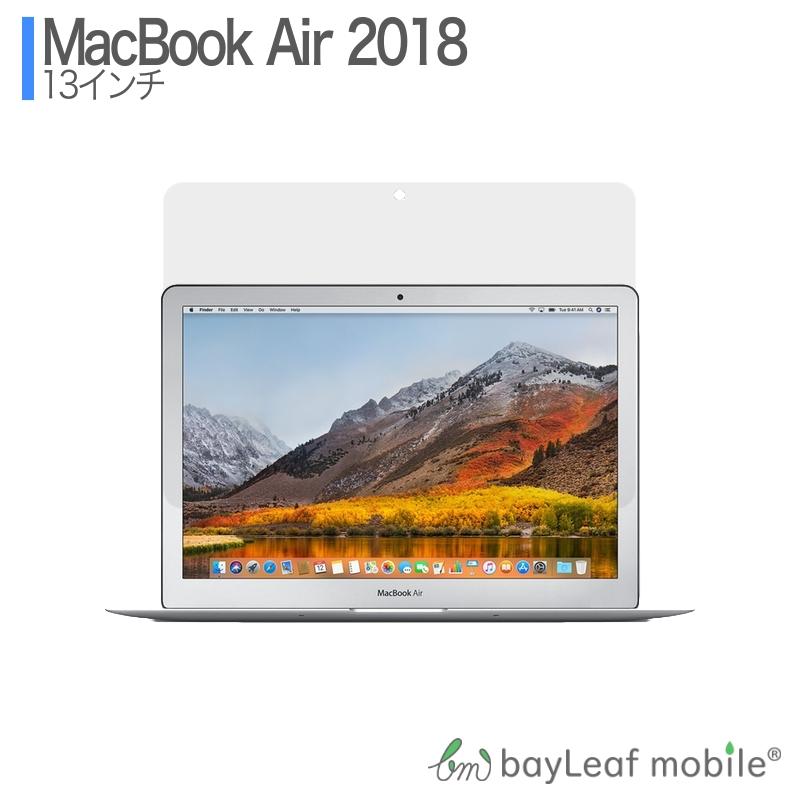 9H 飛散防止 Macbook Air 誕生日 お祝い 2018 13インチ マックブックエアー 高価値 フィルム 硬度9H ガラスフィルム 簡単 液晶保護フィルム シート クリア 貼り付け