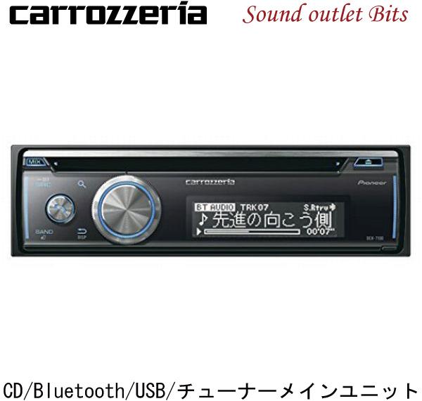 【carrozzeria】カロッツェリア DEH-7100CD/Bluetooth/USB/チューナーメインユニット