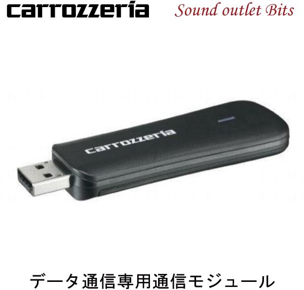 【carrozzeria】カロッツェリアND-DC2 データ通信専用通信モジュール