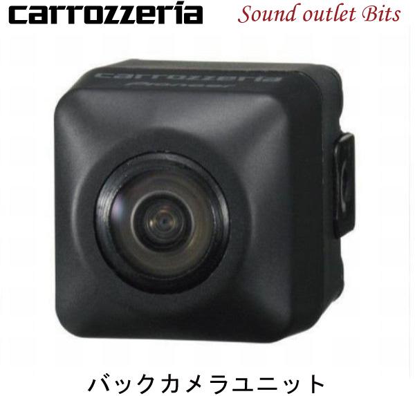 代引き手数料無料 セールSALE%OFF carrozzeria カロッツェリア 汎用バックカメラユニット 直営限定アウトレット ND-BC8II