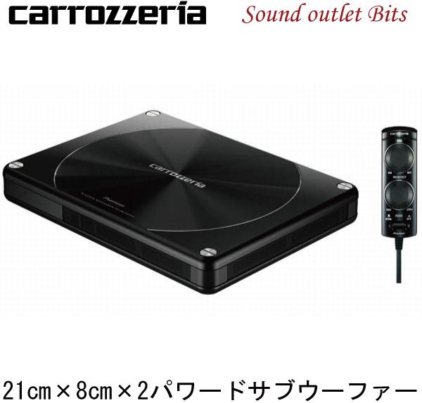 【carrozzeria】カロッツェリアTS-WH1000A 21cm×8cm×2 パワードサブウーファー