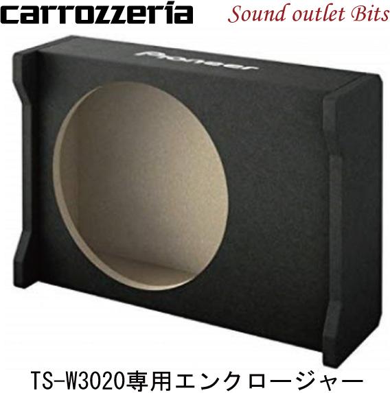 【carrozzeria】カロッツェリア UD-SW300D TS-W3020専用エンクロージャー