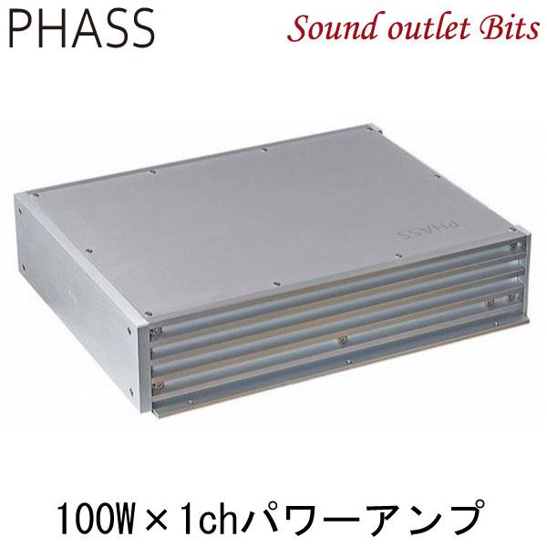 【Phass】ファスRE100M 1chパワーアンプ