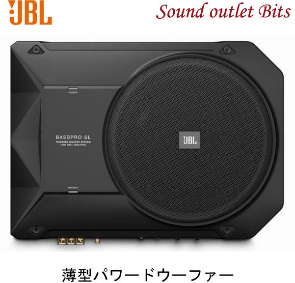 【JBL】BassProSL D級アンプ搭載8インチ薄型パワードサブウーファー