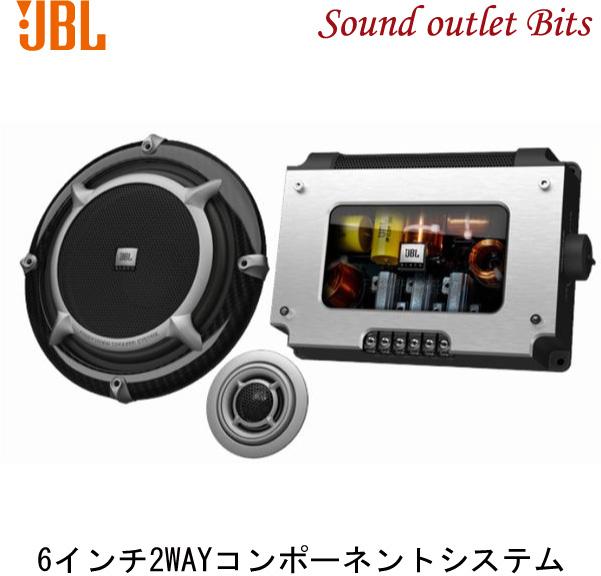 ■■【JBL】670GTi6インチセパレート2Wayスピーカー660GTi後継機