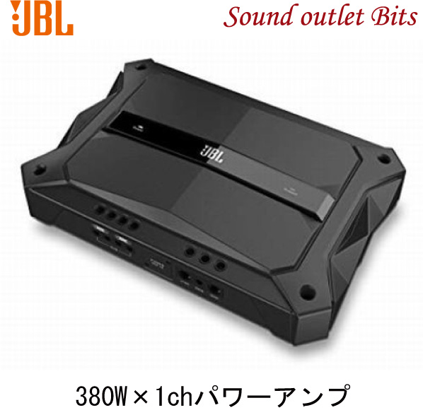 【JBL】スタジアムアンプ GTR601380W×1ch(4Ω)パワーアンプ
