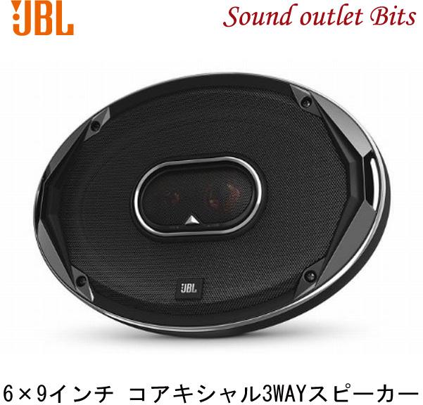 ■■【JBL】STADIUM GTO9306×9インチ コアキシャル3WAYスピーカー