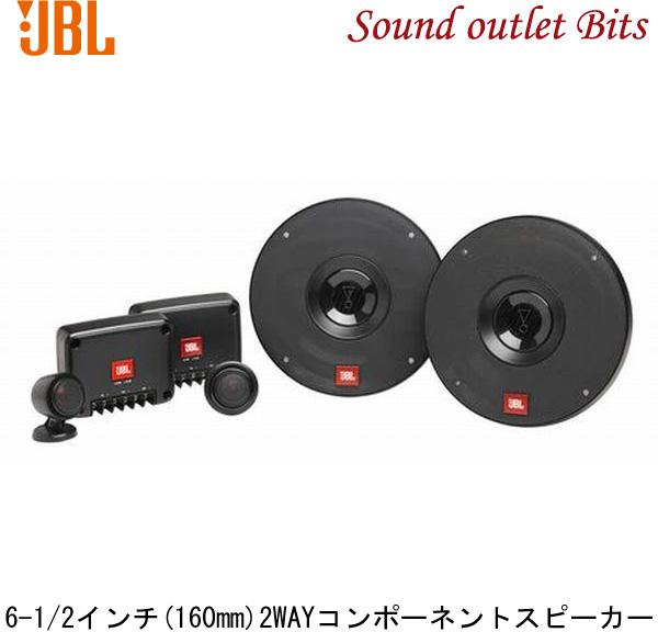 【JBL】CLUB602CTP6.5インチ2WAYセパレートスピーカー