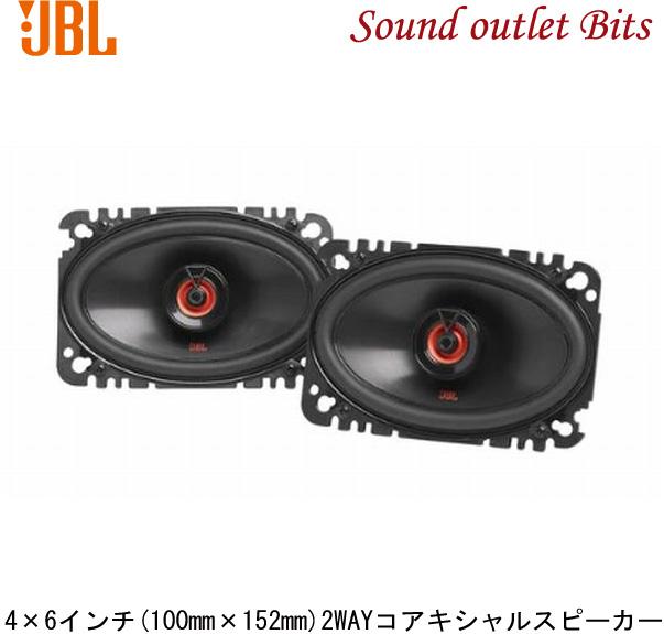 【JBL】CLUB6422F4×6インチ2WAYコアキシャルスピーカー