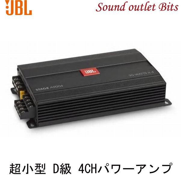 【JBL】STAGE A9004省スペースカーアンプ90W×4ch(4Ω)パワーアンプ