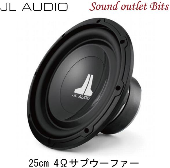【JL AUDIO】10W1v3-4 W1v3シリーズ4ΩDVC 25cmサブウーファー