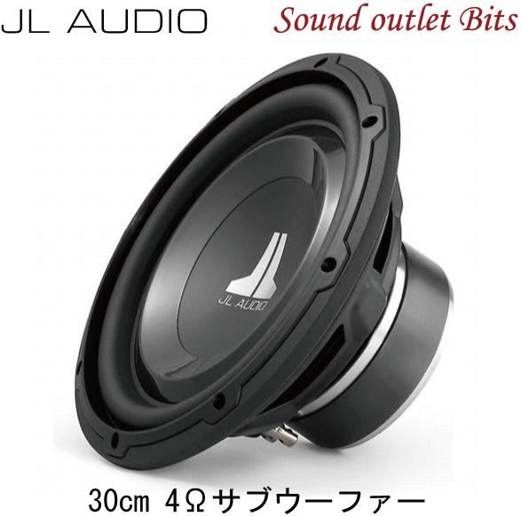 【JL AUDIO】12W1v3-4 W1v3シリーズ4ΩDVC 30cmサブウーファー