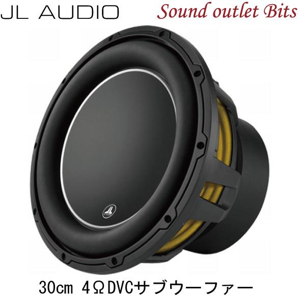 【JL AUDIO】12W6v3-D4 W6v3シリーズ4ΩDVC 30cmサブウーファー