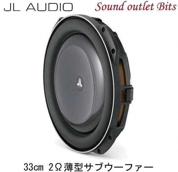 【JL AUDIO】13TW5v2-2 13inch(33cm) 2Ω薄型サブウーファー