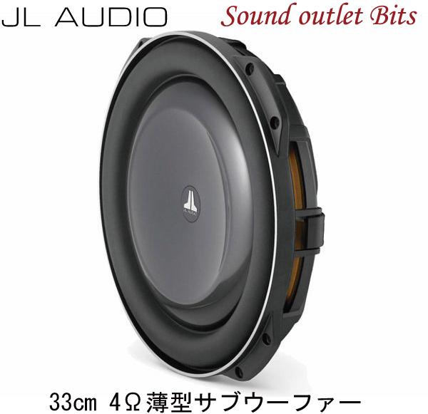 【JL AUDIO】13TW5v2-4 13inch(33cm) 4Ω薄型サブウーファー