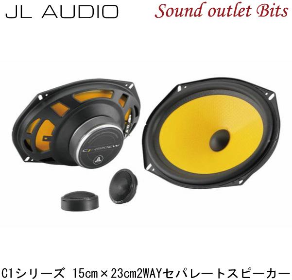 【JL AUDIO】C1-690 15cm×23cm2wayセパレートスピーカー