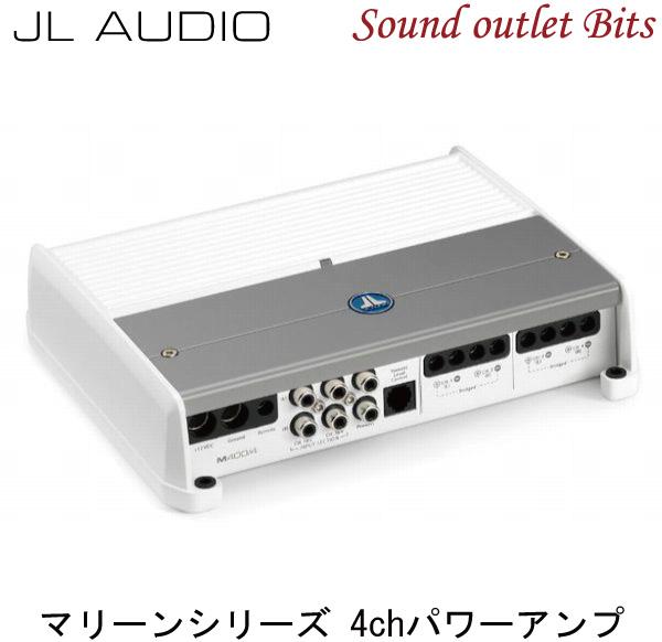 【JL AUDIO】M400/4 マリーンシリーズ4chパワーアンプ