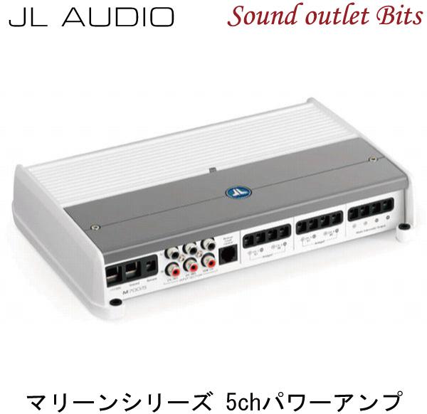 【JL AUDIO】M700/5 マリーンシリーズ5chパワーアンプ