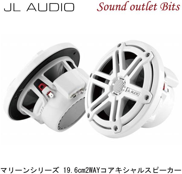 【JL AUDIO】M770-CCX-SG-WH 19.6cm2wayコアキシャルスピーカー