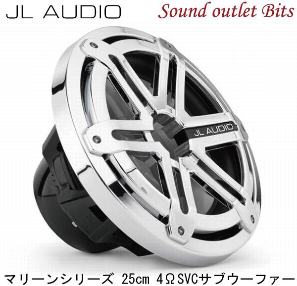 【JL AUDIO】MX10IB3-SG-CR 25cm4ΩSVCサブウーファー