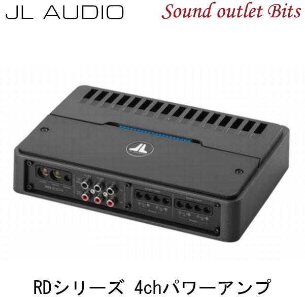 【JL AUDIO】RD400/4 RDシリーズ75W×4chパワーアンプ