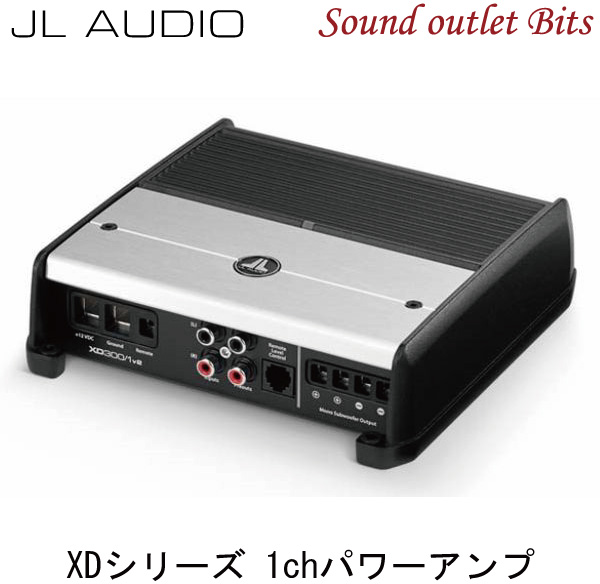 【JL AUDIO】XD300/1v2XDv2シリーズ1chパワーアンプ