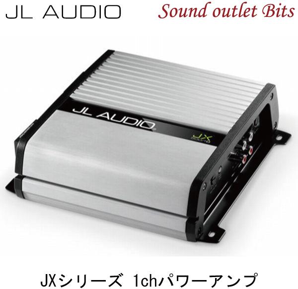 【正規代理店商品】【送料・代引き手数料0円対象商品】 【JL AUDIO】JX500/1DJXシリーズ1chパワーアンプ